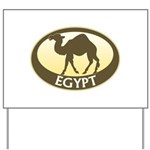 Egyptian Camel Yard Sign