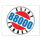 Eliat Israel 88000 Small Poster